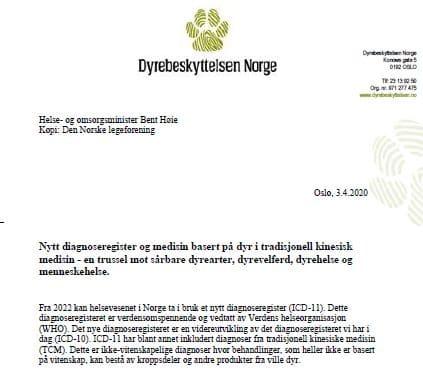 Forsidebilde brev til Bent Høie om ICD-11